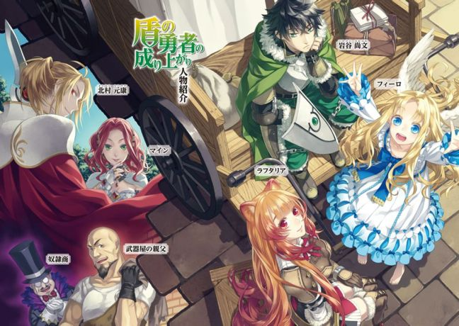 the rising of the shield hero 2 light novel review grinding