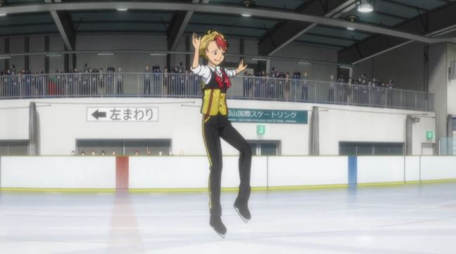 Yuri on Ice Episode 5 Minami